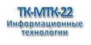 ФГУП «ВНИИМС» включен в состав организаций-членов технического комитета «Информационные технологии»